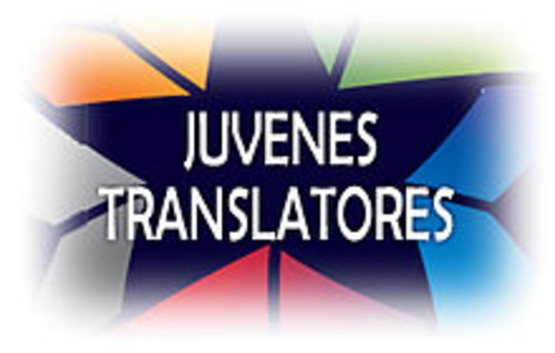 Concours de traduction de la Commission Européenne : publication de la liste des élèves avec mention